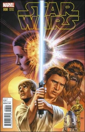 Star Wars #8 Variant VF/NM 2015 Marvel