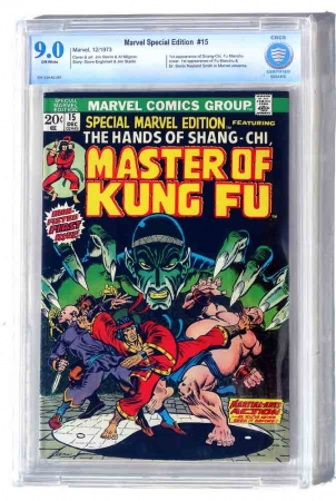 Marvel Special Edition #15 CBCS 9.0 OWP Intro/1st App Shang-Chi 1973 Marvel